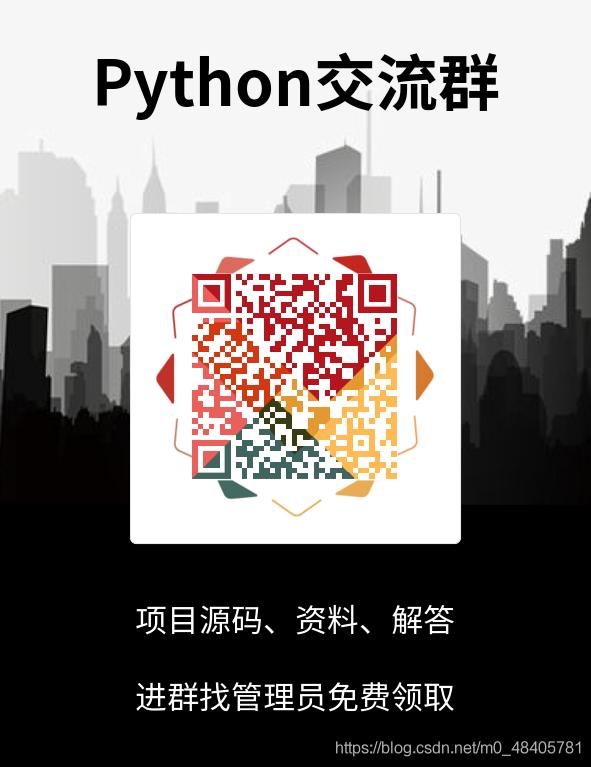 watermark,type_ZmFuZ3poZW5naGVpdGk,shadow_10,text_aHR0cHM6Ly9ibG9nLmNzZG4ubmV0L20wXzQ4NDA1Nzgx,size_16,color_FFFFFF,t_70