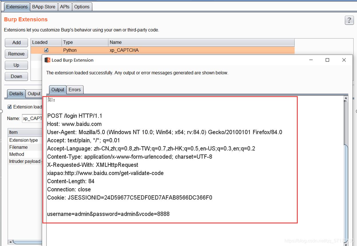xp_CAPTCHA与Burp Suite联动
