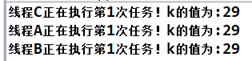 JAVA 线程Wati使用中出现的问题