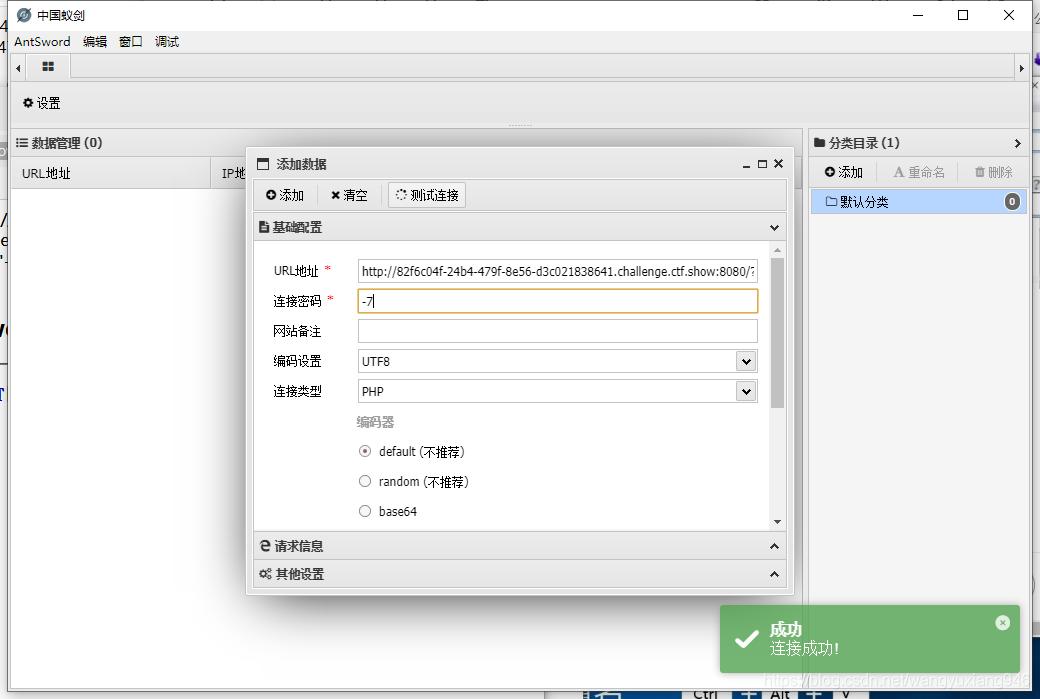 文件包含漏洞利用方式-日志注入getshell