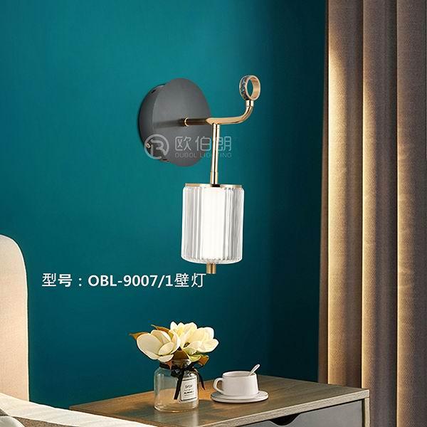 台灯+壁灯+落地灯 9007