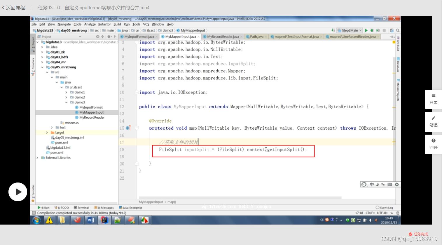 Java抽象类小记,踩踩多态的坑!