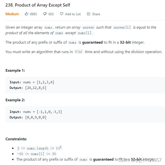 2021-09-20:除自己的乘积,random pick with weight,二叉树的直径,加法器 add string
