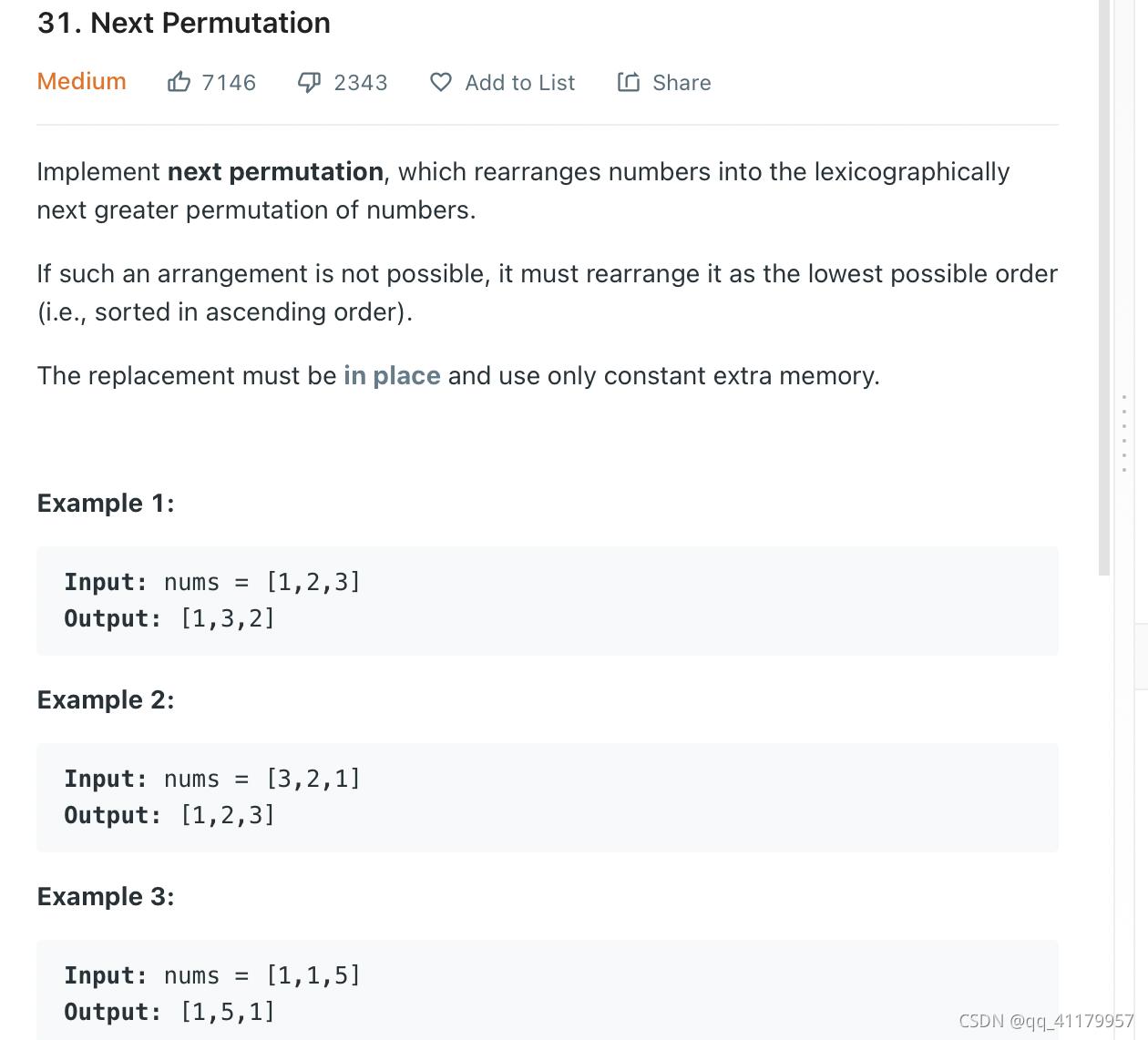 2021-09-20:facebook 刷题 最近父节点链表环,字典序大小,向量和