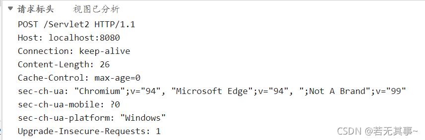 JavaWeb技术:Tomcat、servlet