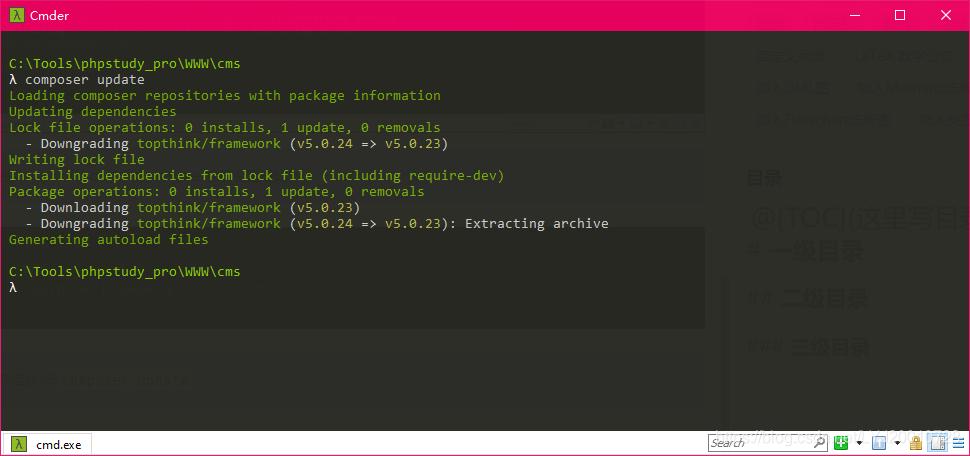 ThinkPHP5 远程代码执行(POST)