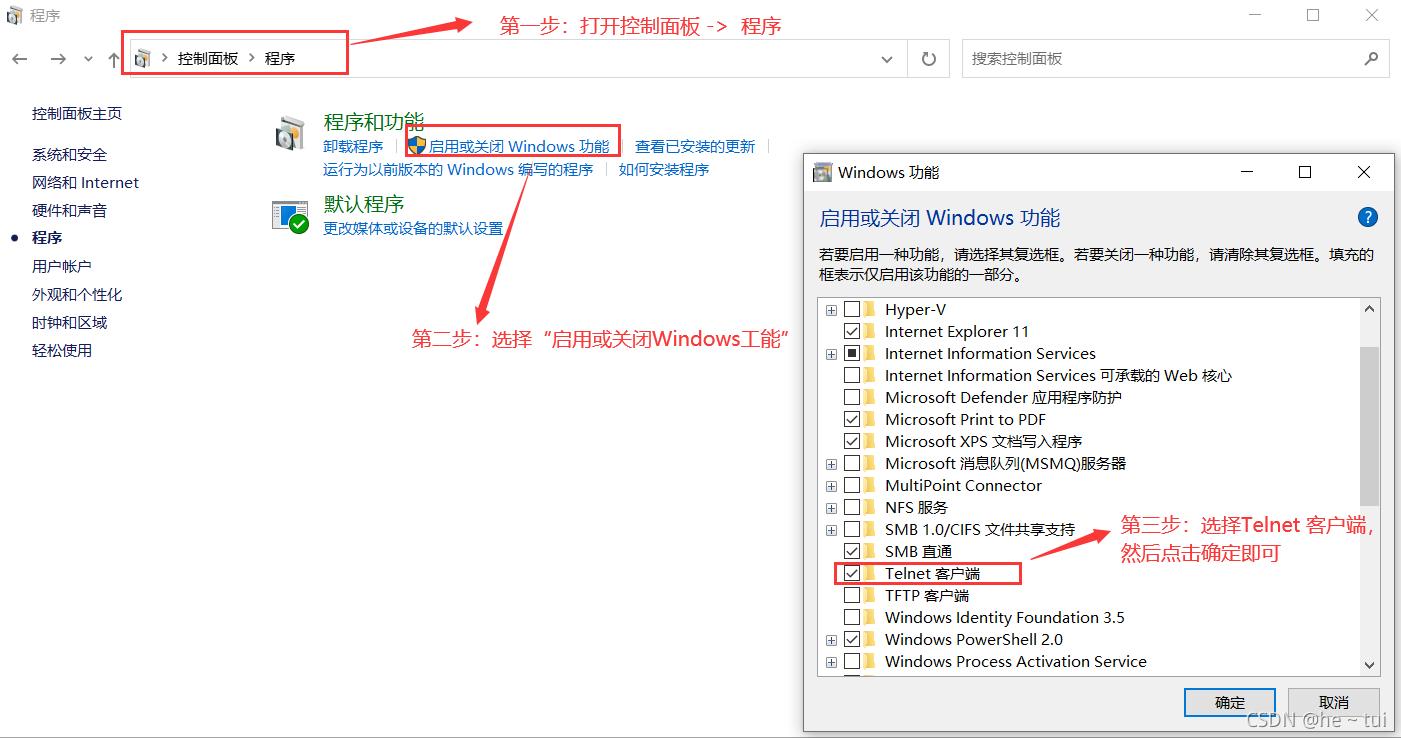 Windows系统检测远程主机上的某个端口是否开启