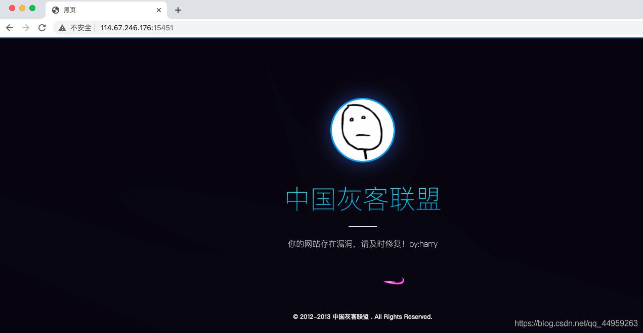 BugKu_网站被黑