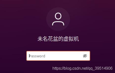 这里开机时所用的密码