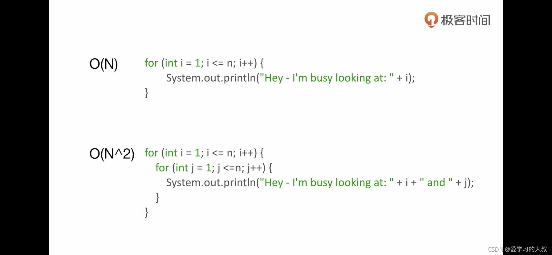 算法通关40讲 笔记一(复杂度, Leetcode刷题技巧)
