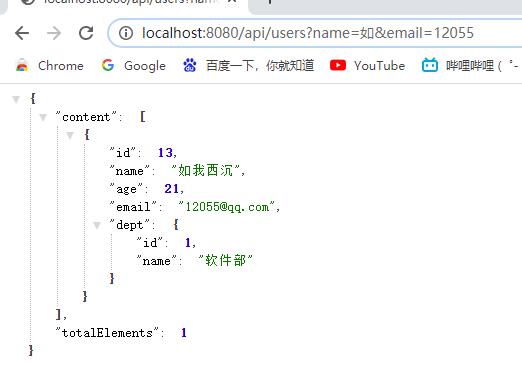 Spring学习笔记(三十一)——SpringBoot JPA优雅高效的工具:QueryHelp-左眼会陪右眼哭の博客