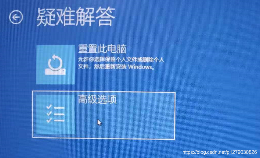 【Windows】win10进入安全模式的方法