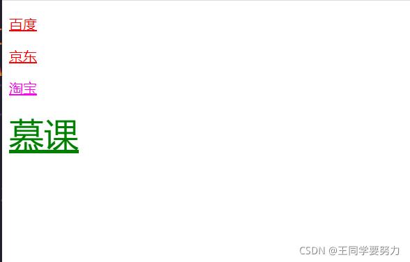 ![在这里插入图片描述](https://img-blog.csdnimg.cn/866c6e88022c4c288f3ee78a8b74c6e0.png?x-oss-process=image/watermark,type_ZHJ