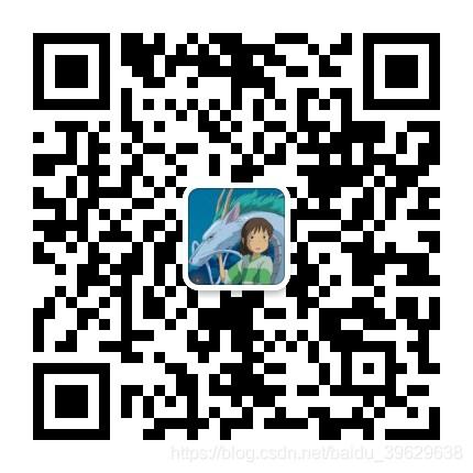 watermark,type_ZmFuZ3poZW5naGVpdGk,shadow_10,text_aHR0cHM6Ly9ibG9nLmNzZG4ubmV0L2JhaWR1XzM5NjI5NjM4,size_16,color_FFFFFF,t_70#pic_center