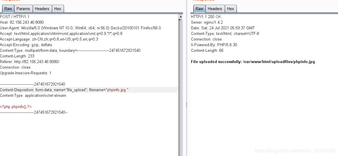 CVE-2013-4547 文件名逻辑漏洞