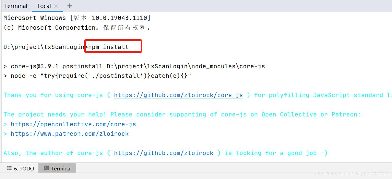 [外链图片转存失败,源站可能有防盗链机制,建议将图片保存下来直接上传(img-xVZSQTbH-1627008244207)(C:\Users\sgw\AppData\Roaming\Typora\typora-user-images\image-20210723102856421.png)]