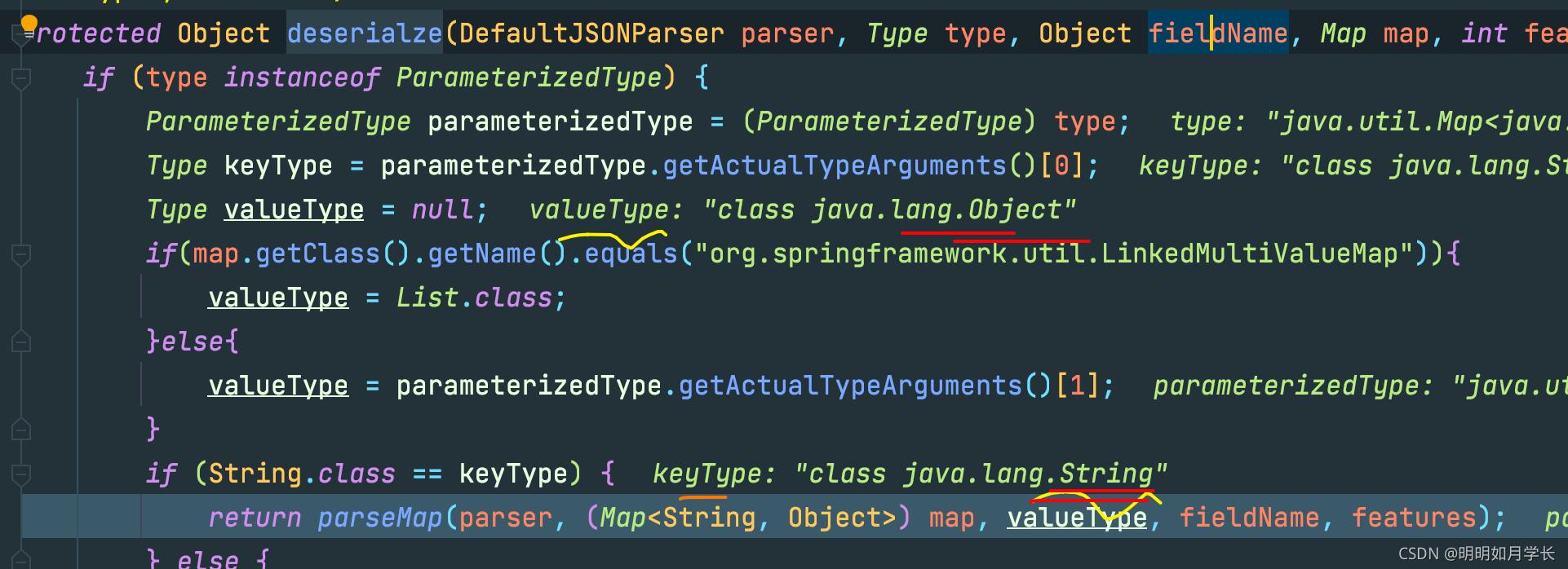JSON 反序列化 Long 变 Integer 或 Double 问题