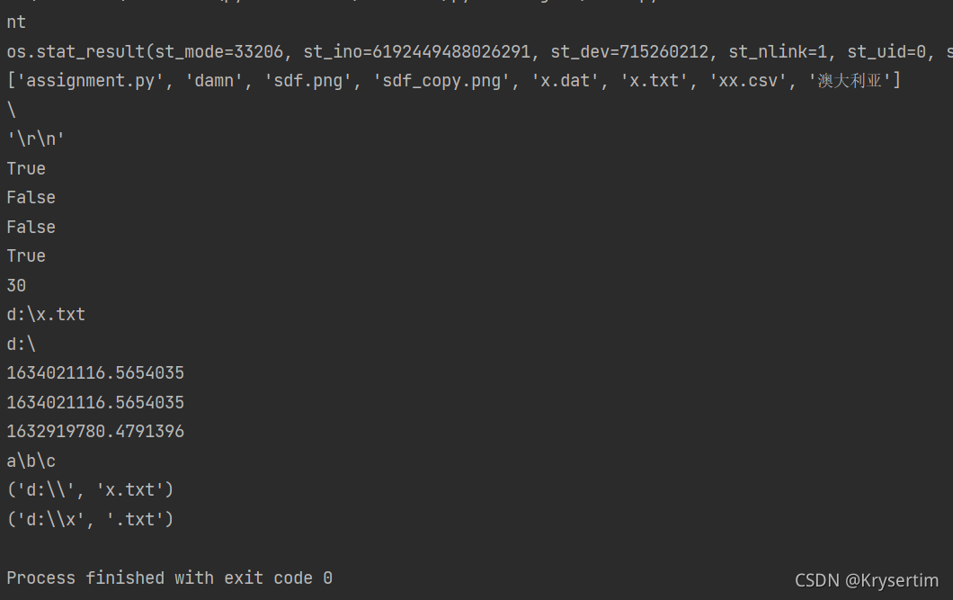 Python_文件处理