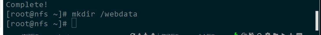 使用三台服务器搭建 lamp+nfs 的博客系统(wordpress)_ZWL爱技术的博客