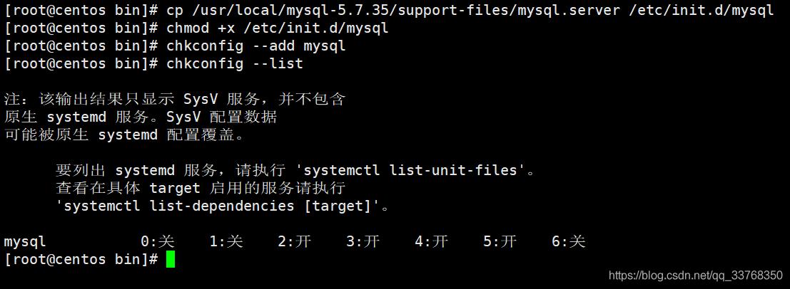 [外链图片转存失败,源站可能有防盗链机制,建议将图片保存下来直接上传(img-4zbM39MQ-1628224909389)(MySQL-Linux.assets/image-20210806113240847.png)]