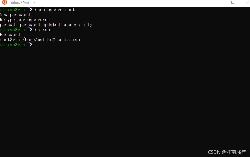 root用户设置