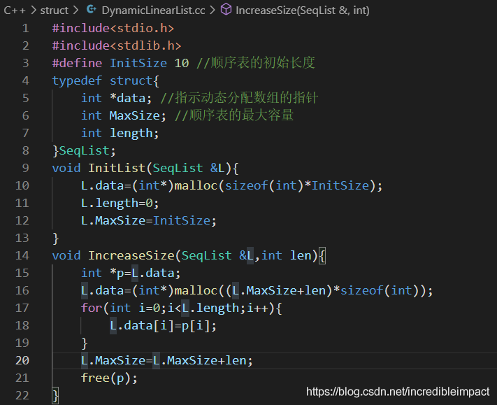 VS Code效果图