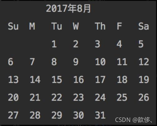 要根据闰年,星期,来绘制日历
