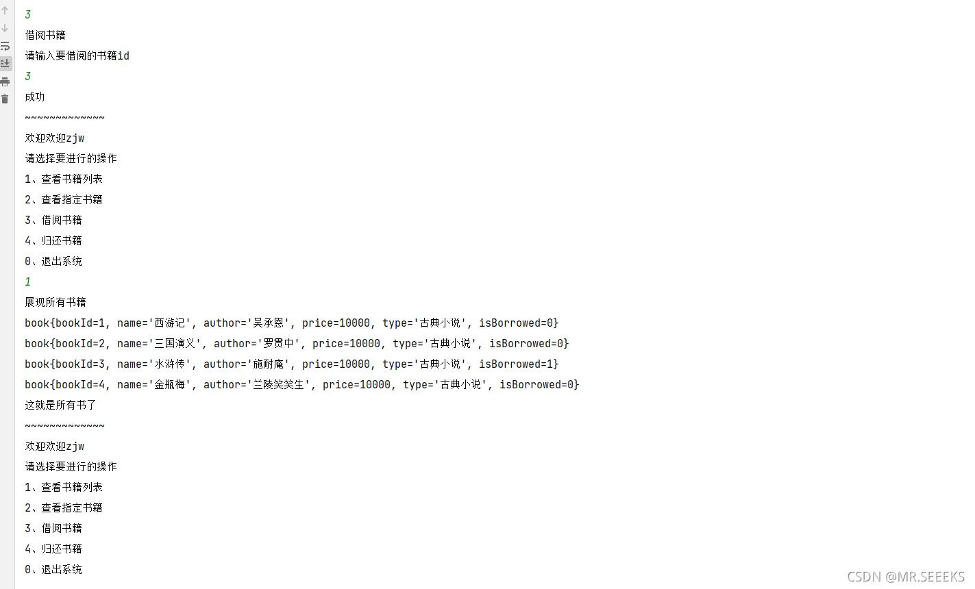 2w字期末作业这样写,老师看了直说好。MYSQL JDBC编程从0开始,到创建一个图书管理系统