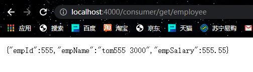 端口号:3000的Provider