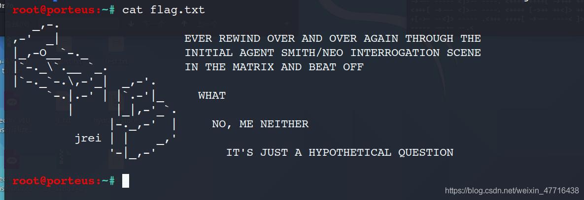 基于Matrix框架的漏洞渗透