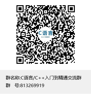 ac1019de456745799c04673e045a3e86.png
