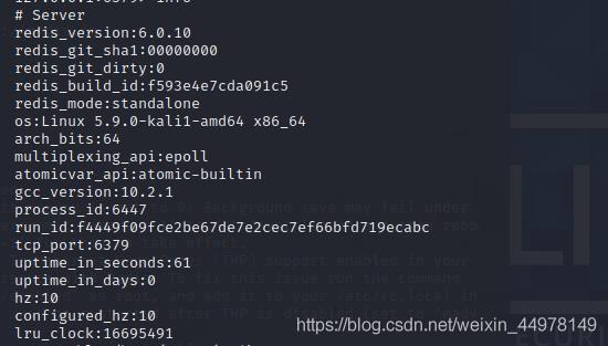 【漏洞复现】redis未授权访问windows+linux利用方法