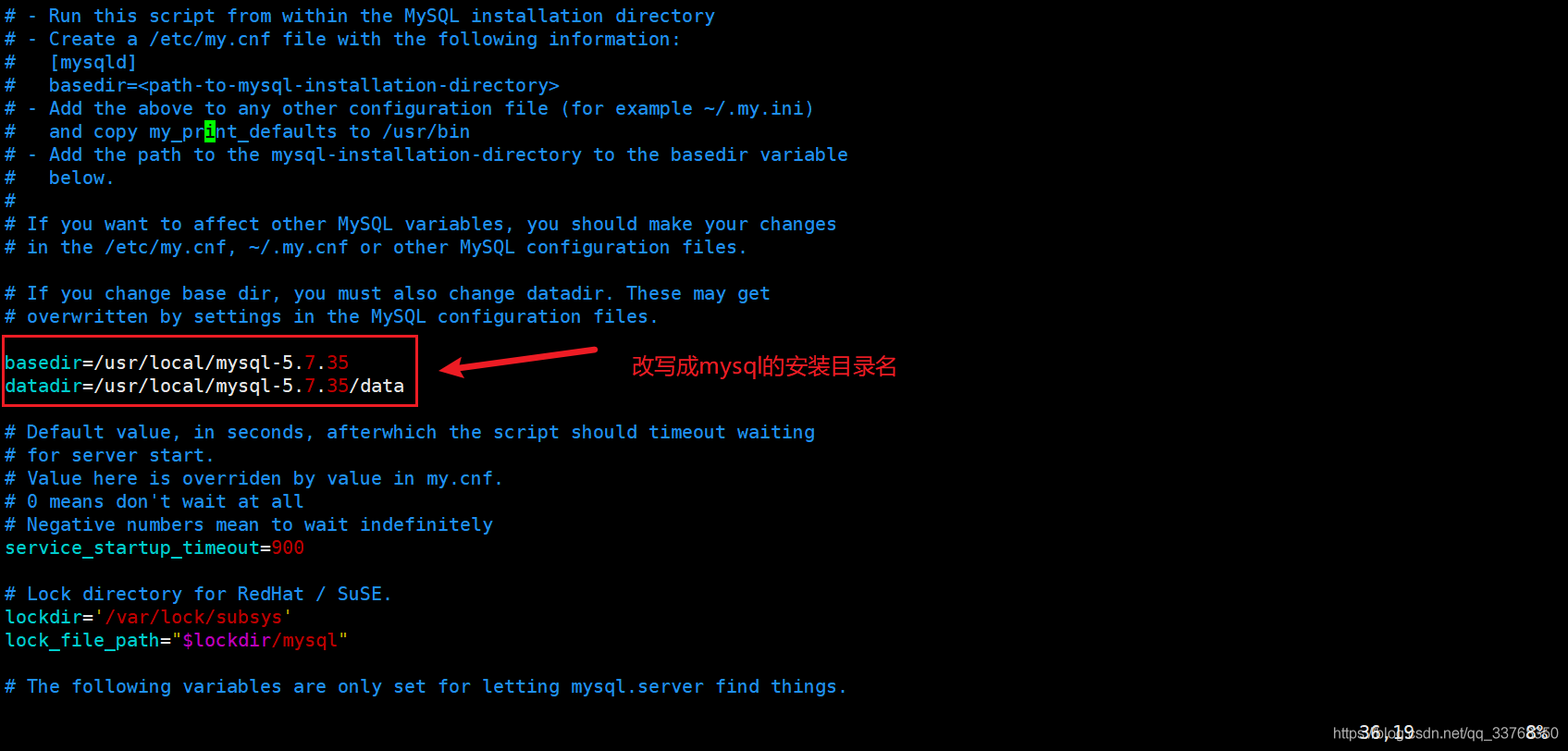 [外链图片转存失败,源站可能有防盗链机制,建议将图片保存下来直接上传(img-E9UgP1VO-1628224909387)(MySQL-Linux.assets/image-20210806123534466.png)]
