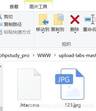 文件上传漏洞练习 upload-labs(1~5)【js过滤,MIME过滤,黑名单过滤,.htaccess文件攻击,.user,ini文件攻击】