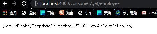 端口号:2000的Provider