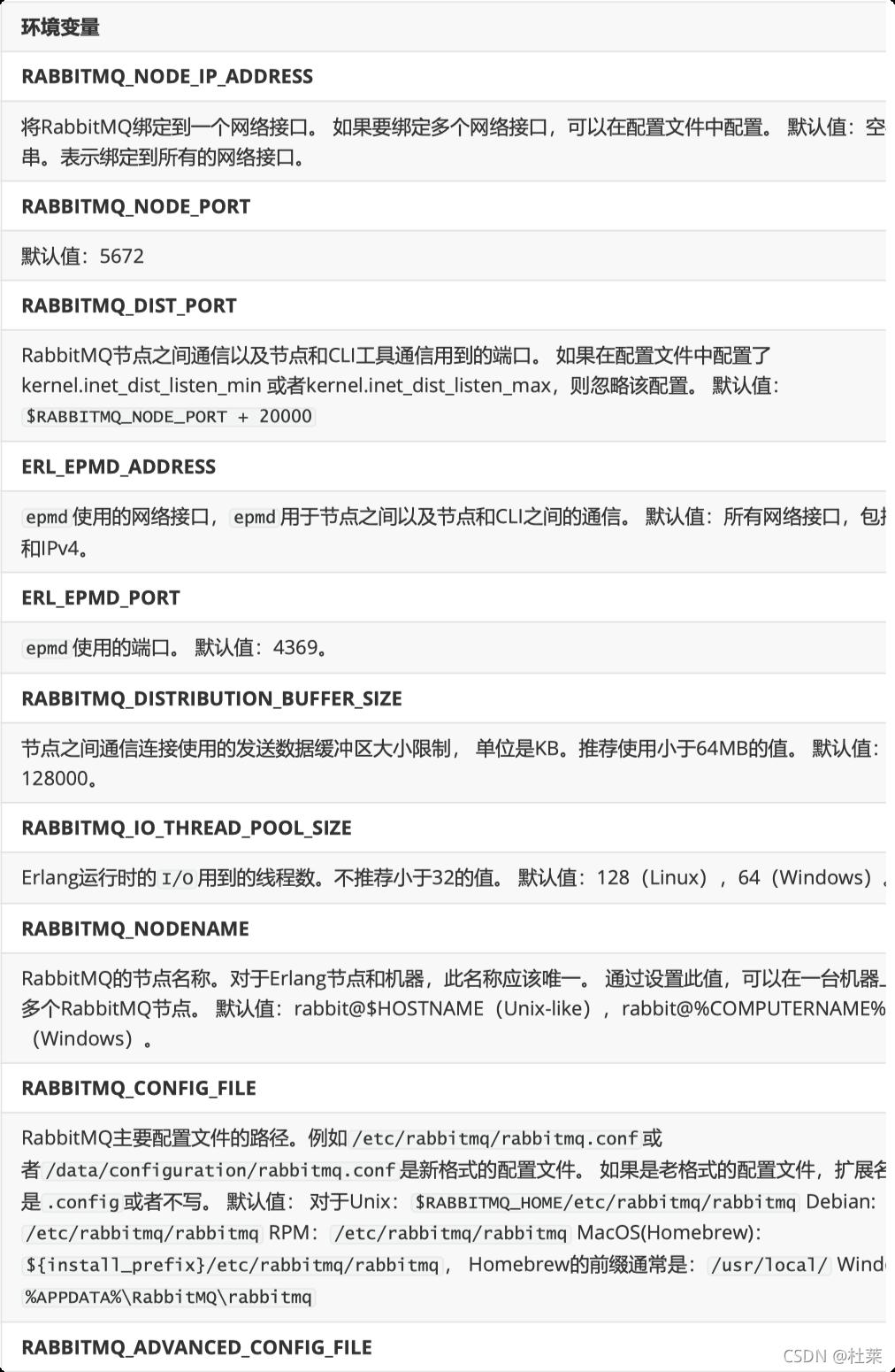 [外链图片转存失败,源站可能有防盗链机制,建议将图片保存下来直接上传(img-2n9pO475-1631776584298)(https://b3logfile.com/siyuan/1619927307428/assets/image-20210905194203-trk7i6m.png)]