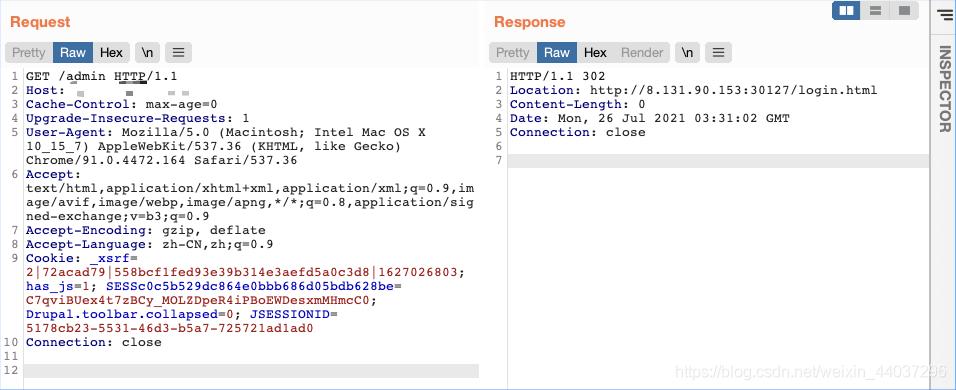 Apache Shiro 认证绕过漏洞 CVE-2020-1957 漏洞复现