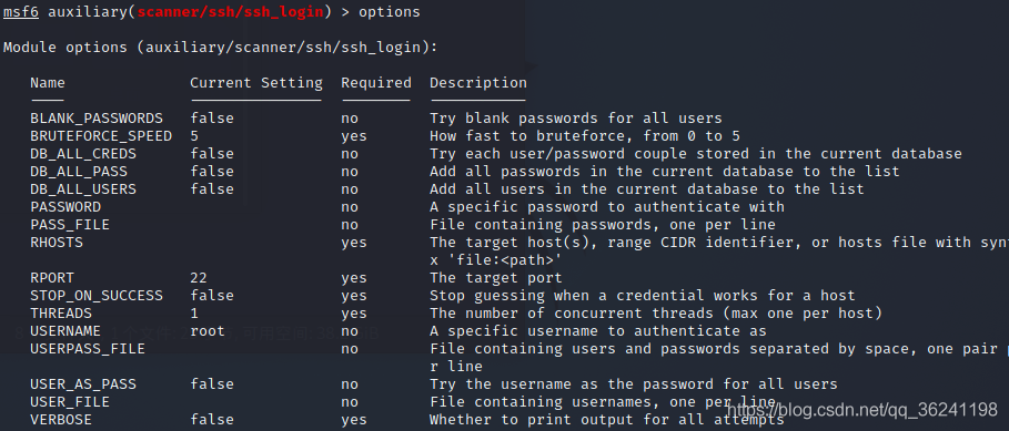 web安全弱口令&爆破&协议对象&字典生成