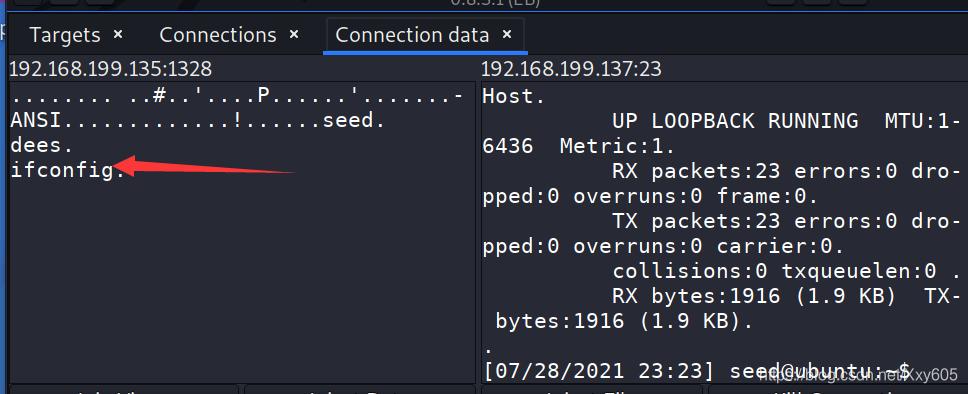 『网络协议攻防实验』TCP会话劫持攻击