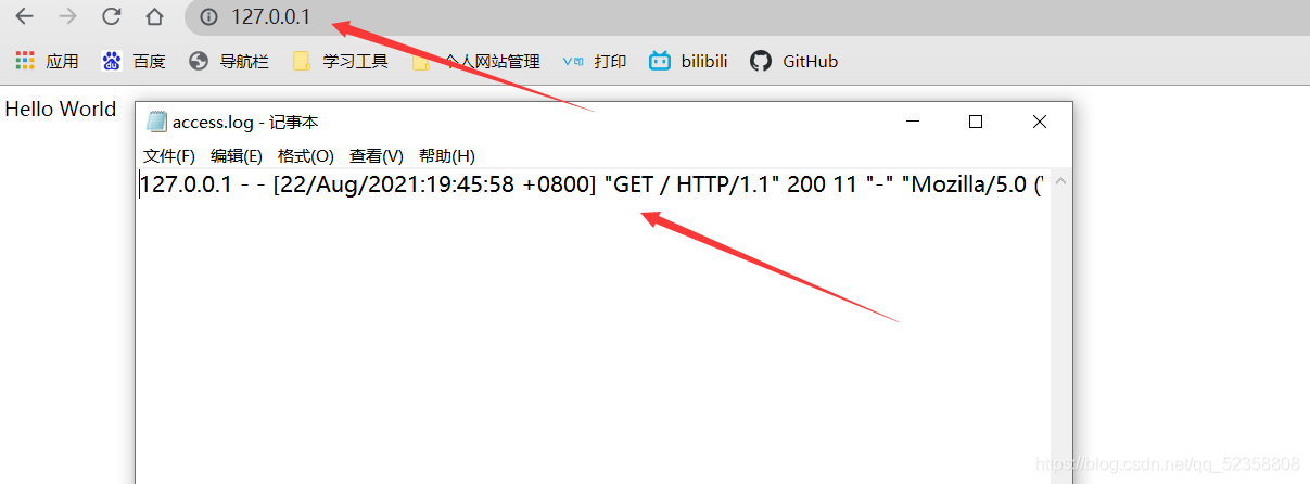 Web安全之文件包含漏洞