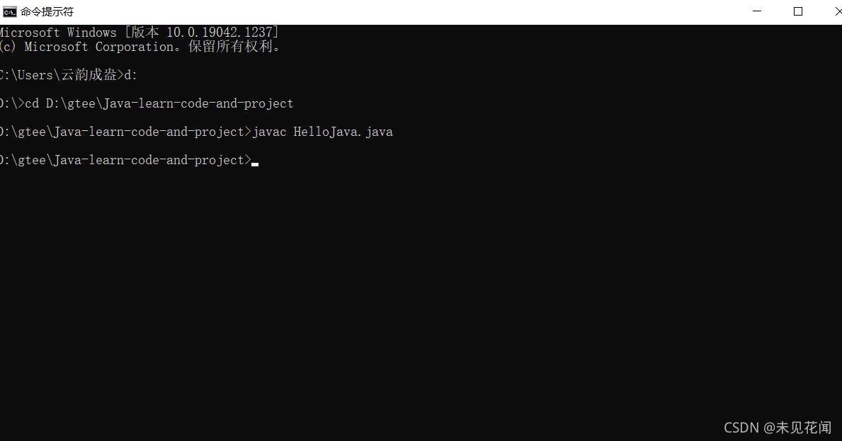 "⭐️JavaSE系列⭐️世界上""最好的语言""是什么?——认识Java编程语言"
