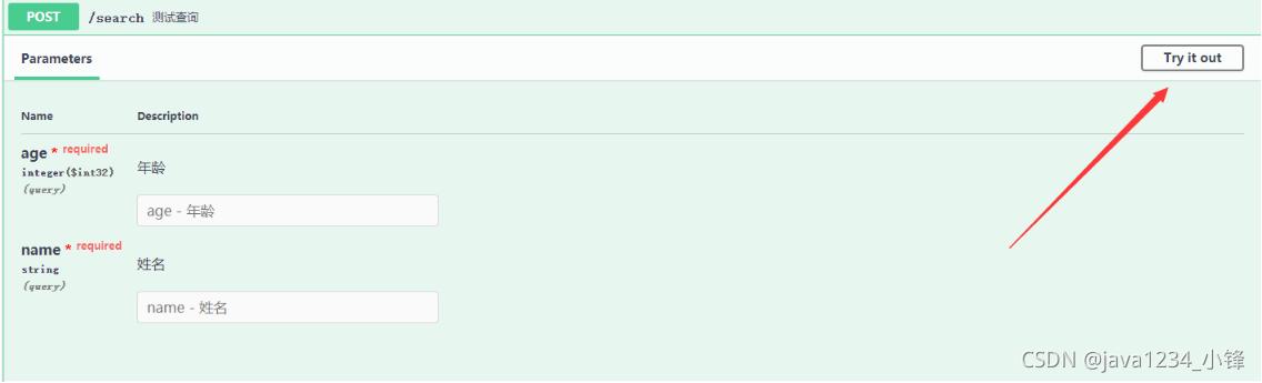 [外链图片转存失败,源站可能有防盗链机制,建议将图片保存下来直接上传(img-9PJFKfwJ-1632646172690)(C:\Users\java1234\Desktop\Swagger\课件\Swagger课件.assets\image-20210926144319982.png)]