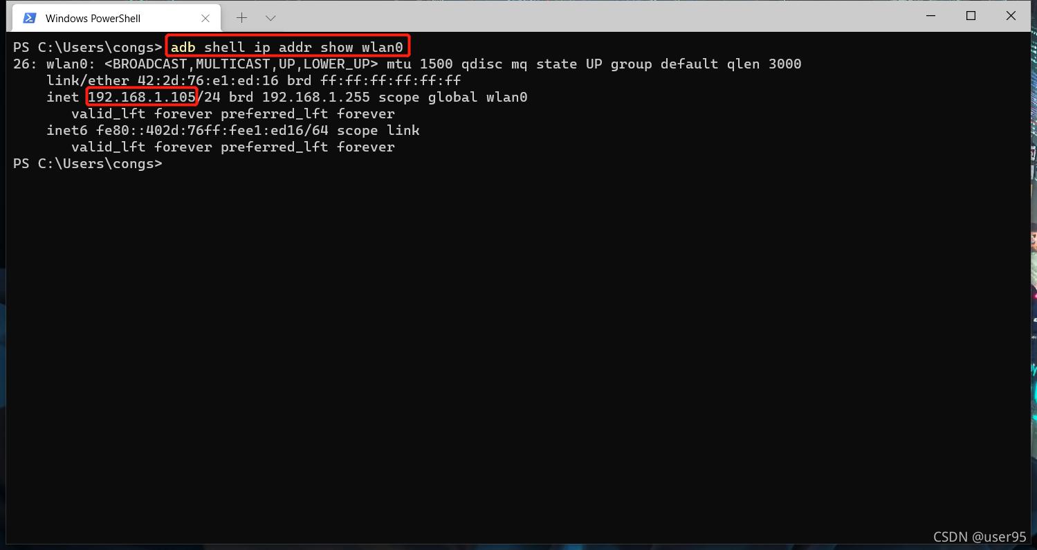 adb命令运行截图