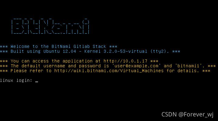 Bitnami GitLab 虚拟机登录界面