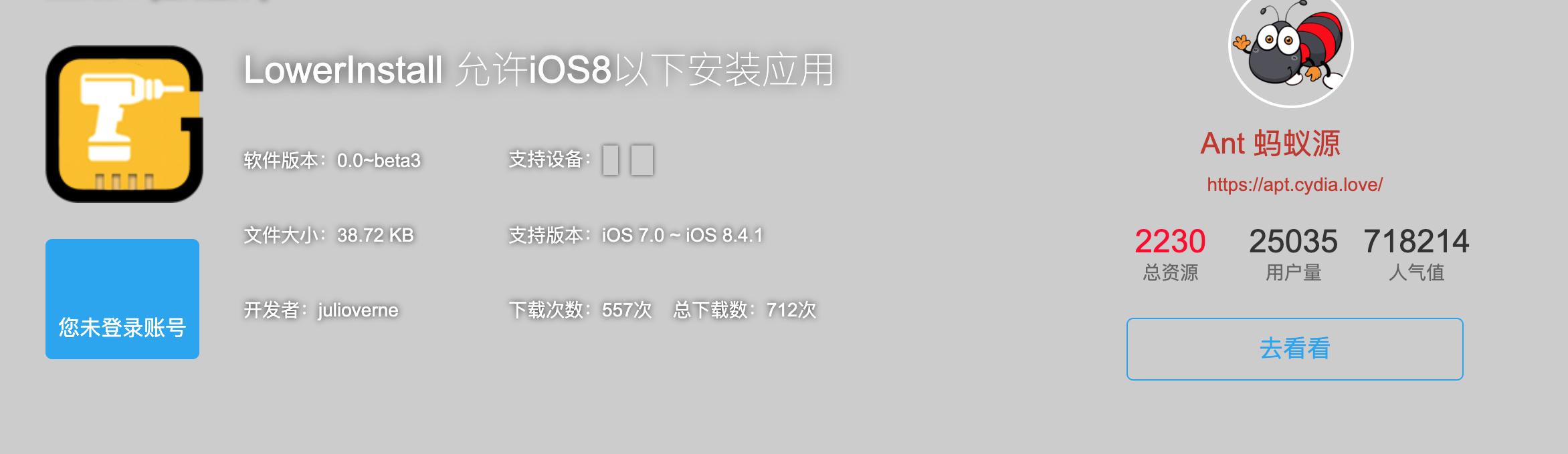 屏幕快照 2019-09-24 下午1.57.53.png