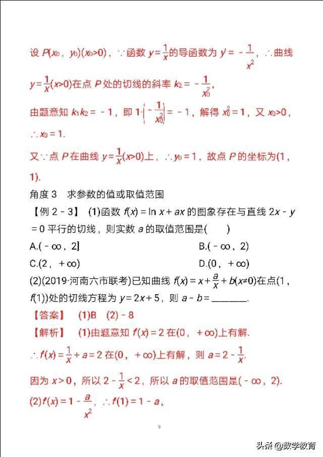 0115c4f687ce15486feaea3399b74b9d.png