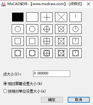 pointstyle.jpg
