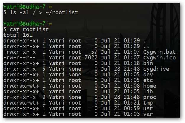 rootlist